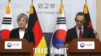독일도 G7확대 반대…