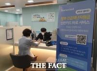 최대 300만원 '서울형 긴급복지' 기준 완화…코로나19 위기가구