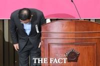 [TF포토] '민주당 국회 상임위 독주'… 고개숙인 주호영