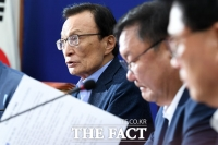 [TF사진관] 이해찬, '부동산 법' 7월 국회에 반드시 통과…