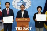 [TF포토] 긴급 기자회견 갖는 김도읍