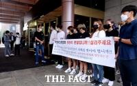 [TF포토] '대한철인3종협회 강등 논의 중단 촉구하는 선수들'