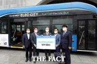 현대차 수소전기버스, 30일부터 전주 시내 누빈다