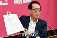 [TF포토] 김도읍, '임대차 3법' 벌써 처리됐다