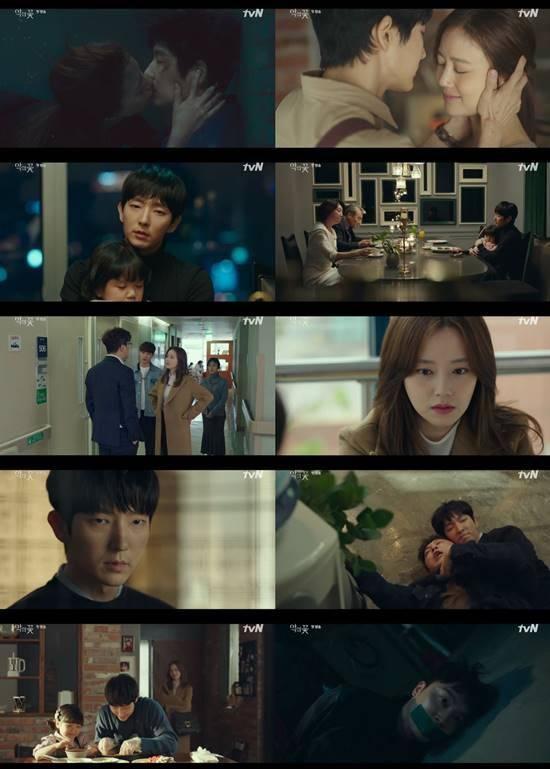 악의 꽃이 첫 방송부터 빠른 전개와 탄탄한 스토리를 선보이며 시청률 3.4%를 기록했다. /tvN 악의 꽃 캡처