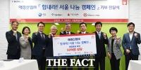 [TF사진관] '힘내라! 서울'...서울시에 생활용품 기부한 애경산업