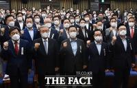 [TF사진관] 더불어민주당 규탄 구호 외치는 미래통합당