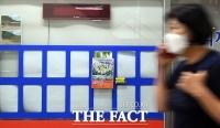 [TF사진관] 정부 부동산 대책에 사라진 부동산 매물 정보