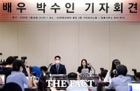 [TF포토] '골프장 갑질 의혹', 기자회견 하는 박수인