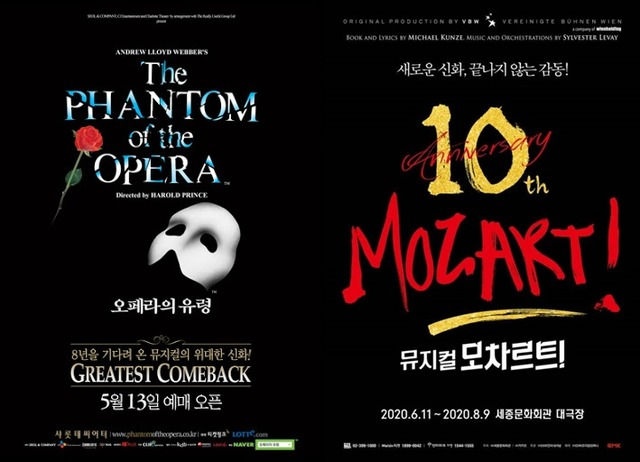오페라의 유령(왼쪽)은 출연자가 코로나19 확진 판정을 받았으나 3주 후 다시 공연을 재개했다. 모차르트는 좌석간 거리두기 없이 공연을 진행 중이다. /오페라의 유령 모차르트 포스터