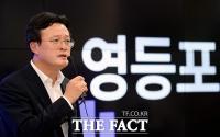 [TF포토] 축사하는 채현일 영등포구청장