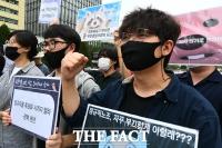 [TF포토] 청년단체, '정규직을 특권화 시키지 말라!'