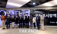 [TF사진관] '영등포시장역, 문화예술 체험 공간으로 변신!'