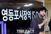 [TF포토] 축사하는 김영주 의원