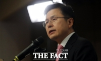 [TF이슈] '흉기 들고 황교안 접근' 50대 징역형 확정