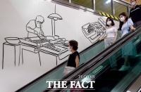 [TF포토] '미술관으로 변신한 영등포시장역'