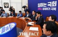 [TF사진관] 최고위원회의 주재하는 김태년 더불어민주당 원내대표