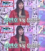 '사랑의 콜센타', 김호중 빈자리·자막 실수…시청률 20.7%