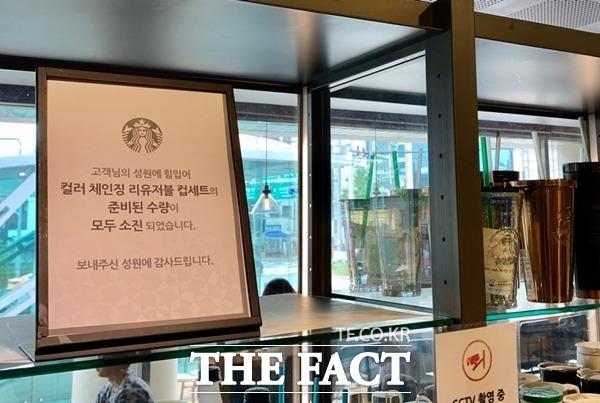 스타벅스의 새 매장과 기획상품(MD)이 흥행몰이를 한 가운데 정용진 신세계그룹 부회장의 지원사격까지 더해지며 마케팅에 대성공했다는 평가를 받는다. /이민주 기자