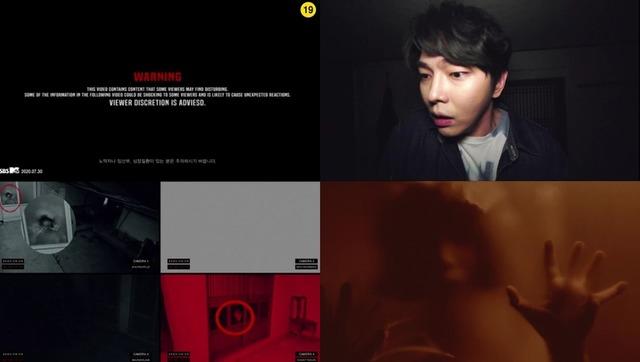 안예은이 신곡 능소화 티저 영상을 공개했다. 소속사에 따르면 티저는 물론이고 뮤직비디오까지 모두 청소년 관람불가 판정을 받았다. /더블엑스엔터 제공