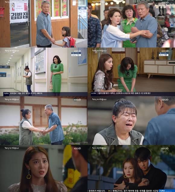 천호진과 이정은이 KBS2 한 번 다녀왔습니다에서 오랜 시간 돌고 돌아 남매로 상봉한 모습이 그려졌다. 이날 오윤아와 기도훈도 새로운 관계를 예고했다. /KBS2 한 번 다녀왔습니다 캡처