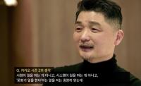 [TF초점] '김범수의 시즌2' 카카오, 해외서도 성과 낼까