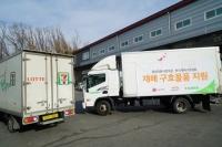 롯데 유통부문, 충북지역 이재민에 구호물품 긴급지원