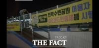[TF현장] '여름철 명소' 민락수변공원, 자정 이후엔 '난장판'