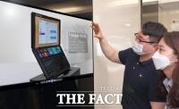 LG디스플레이, 'SID 2020' 통해 '돌돌 말린 OLED' 공개