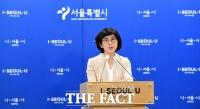 [TF사진관] 서울시, '성차별 성희롱 근절 특별대책위원회 구성'
