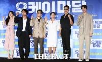 '오케이 마담', 부부로 만난 엄정화X박성웅의 '코믹' 시너지(종합)