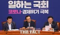이해찬·김태년, 부동산 '통합당' 탓…김해영