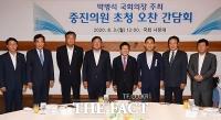 [TF포토] 오찬 간담회 참석한 여야 중진의원