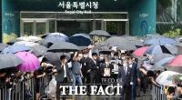 '박원순 의혹' 서울시, 외부전문가 중심 특별대책위 만든다