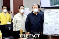 [TF포토] 한강홍수통제소 찾은 김종인-주호영