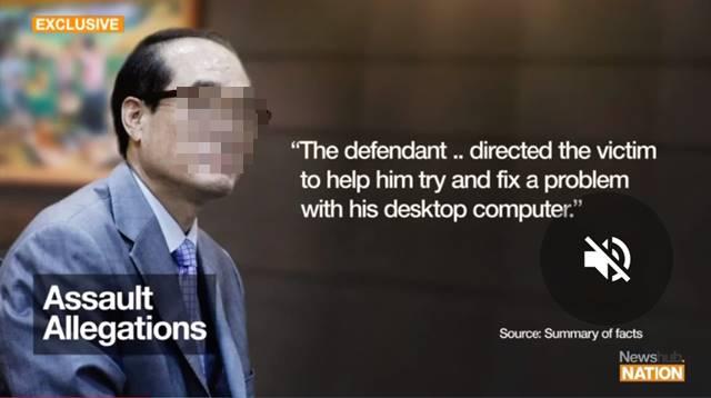 뉴질랜드에서 성추행 혐의를 받고 있는 한국 고위급 외교관이 논란 끝에 귀국조치 됐다. 사진은 뉴질랜드 언론이 공개한 해당 외교관의 모습. /뉴질랜드 언론 뉴스허브 캡쳐