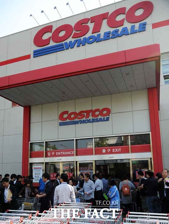마트노조는 4일 창고형 할인점 코스트코에 노동조합이 설립됐다고 밝혔다. /더팩트 DB