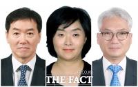 국정원 기조실장 박선원…2차장 박정현·3차장 김선희