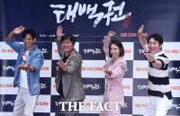 [TF사진관] '예측불가 코믹액션!' 휴가철 빵빵 터지는 영화 '태백권'
