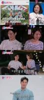 '동상이몽2' 김재우·조유리, 아이와 생후 2주만에 이별 고백