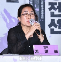 [TF포토] 언론시사회 참석한 김미례 감독