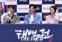 [TF포토] 화기애애한 '태백권' 출연진
