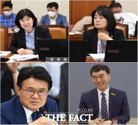 [TF기획-주목받던 초선들] '등원 전 고발' 윤미향·양정숙·황운하·김남국 지금은?<상>