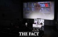 [TF사진관] 가해자의 반성을 촉구한다…영화 '동아시아반일무장전선'
