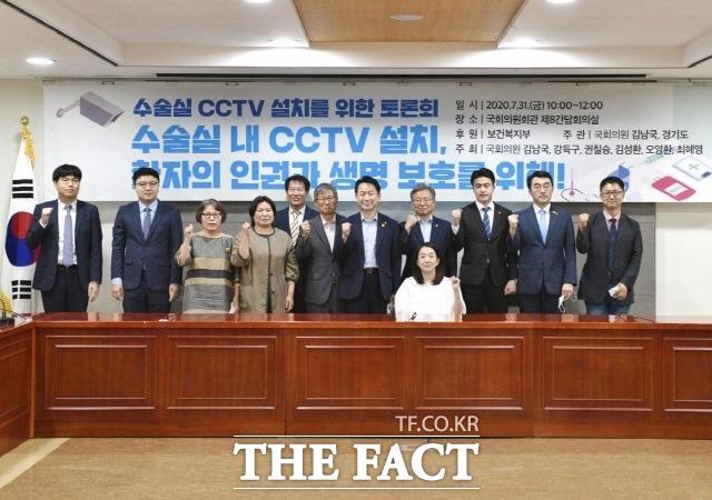 김 의원은 수술실 CCTV 설치 관련 입법 의지가 강하다. 7월 31일 수술실 CCTV 설치 관련 토론회 기념촬영하는 김 의원. /김남국 의원실 제공
