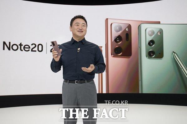 삼성전자가 5일 온라인 방식으로 진행한 삼성 갤럭시 언팩 2020에서 하반기 전략 스마트폰인 갤럭시 노트20 5G와 갤럭시 노트20 울트라 5G를 공개했다. /삼성전자 제공