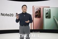 [삼성 갤럭시 언팩] 갤노트20, S펜으로 그린 스마트폰 '초격차'