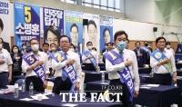 [TF확대경] 포털도 차기 당 대표 후보보다 윤석열?
