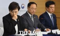 정부-서울시, 부동산 정책 혼선…