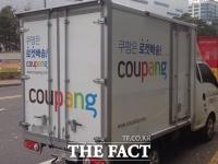 쿠팡 마켓플레이스 상반기 신규 입점 판매자 수 145%↑